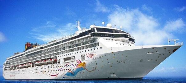 VIRGO Cruise line