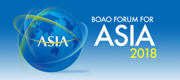 BOAO-FORUM-FOR-ASIA